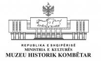 Musée Historique National
